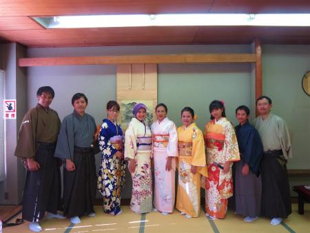 Indonesian Kimono Group