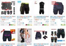 blog import 53904c3a1604f 商品の探し方 中国輸入ビジネスで月収100万