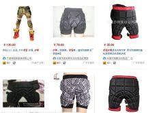 blog import 53904c3bd080d 商品の探し方 中国輸入ビジネスで月収100万
