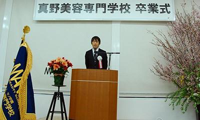 2014卒業式01_副校長.jpg