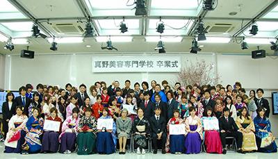2014卒業式集合.jpg