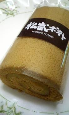 $「あるがままに生きる」-松蔵ポテト
