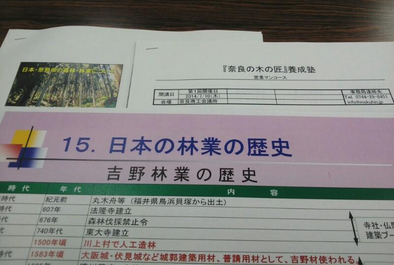 20140710210823a10.jpg