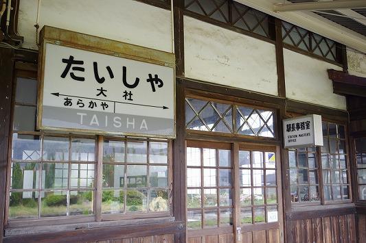 大社駅 4
