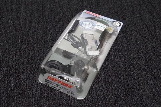 スマートフォンホルダー 1