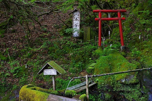 ひむか神話海道 2