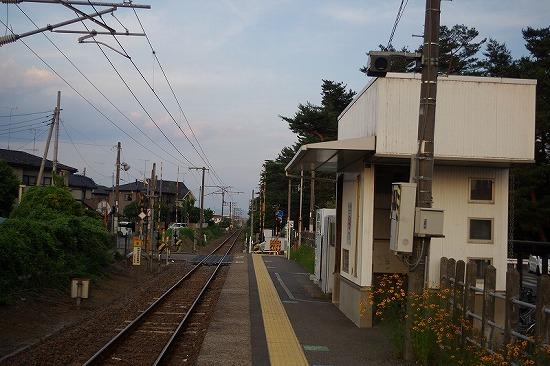小田林駅 3