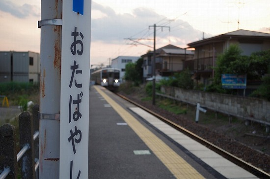 小田林駅 5
