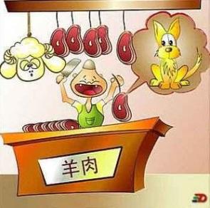 東方有頂天 還真的有「掛羊頭賣狗肉」這回事......