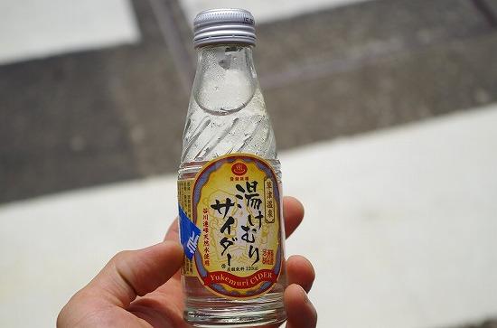 草津温泉 4