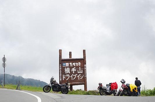 横手山ドライブイン 2