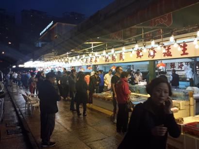三聖 興記 | おいしい香港
