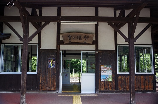宮ノ越駅 2