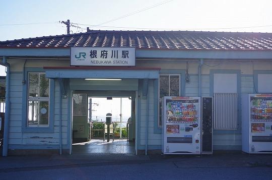 根府川駅 1