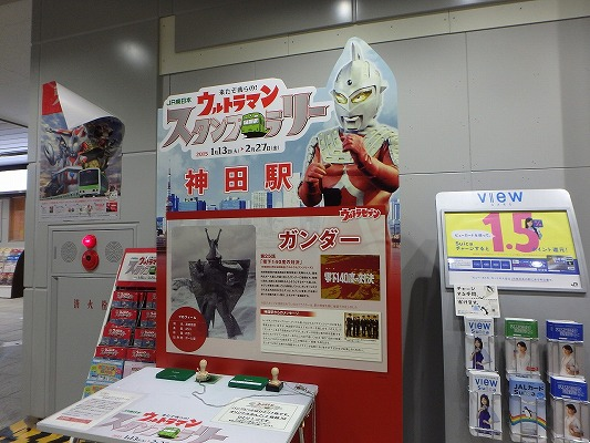 神田駅 1