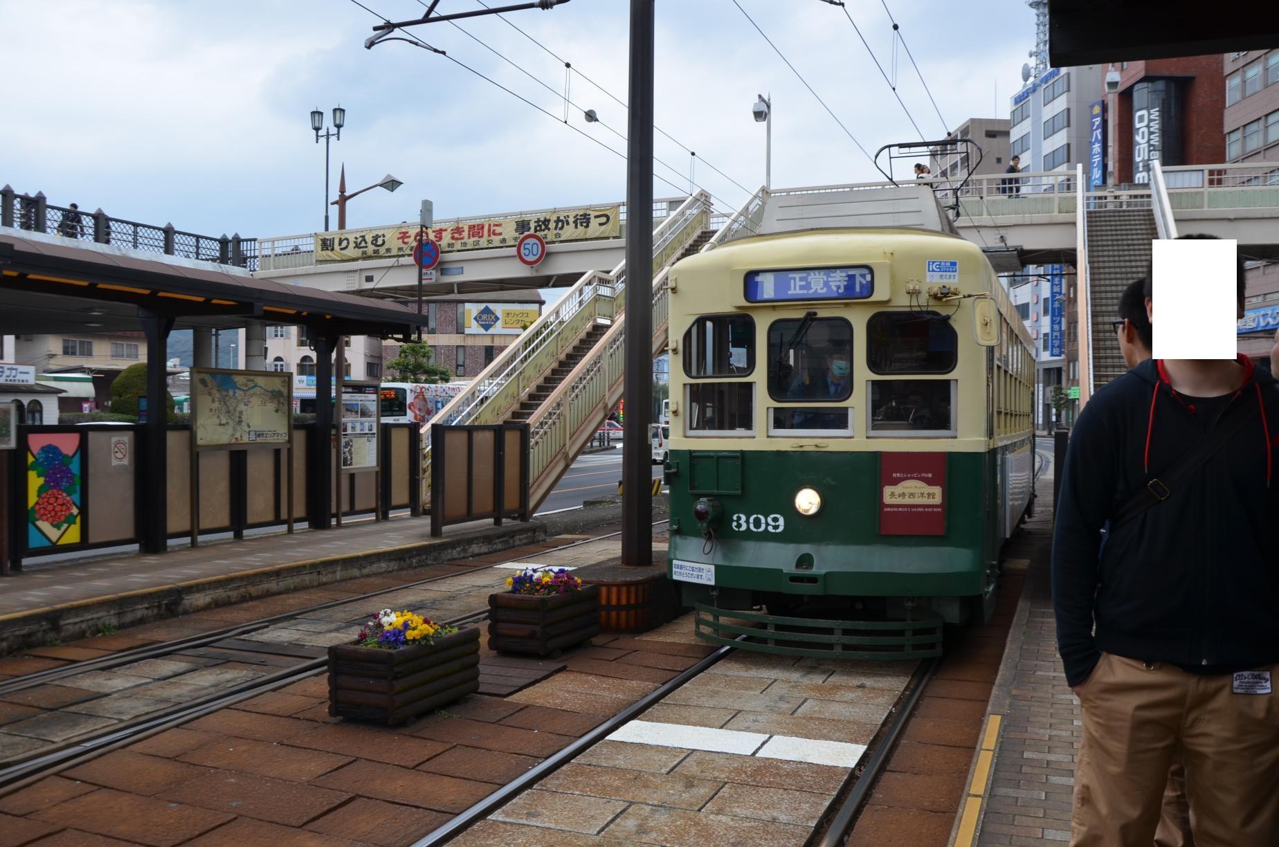 長崎市電で長崎新地中華街に行くもチャンポン食い損ね~舊 ...