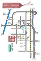 shibarakikita02_2015040918370285a.jpg