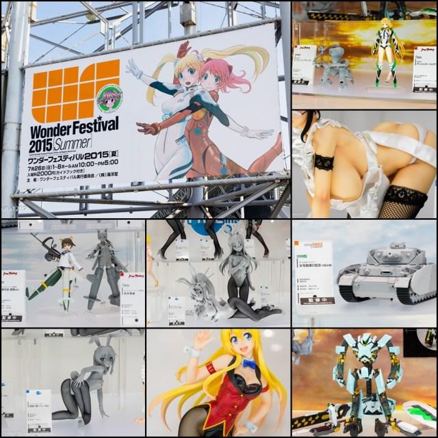 WF2015Sまとめ1