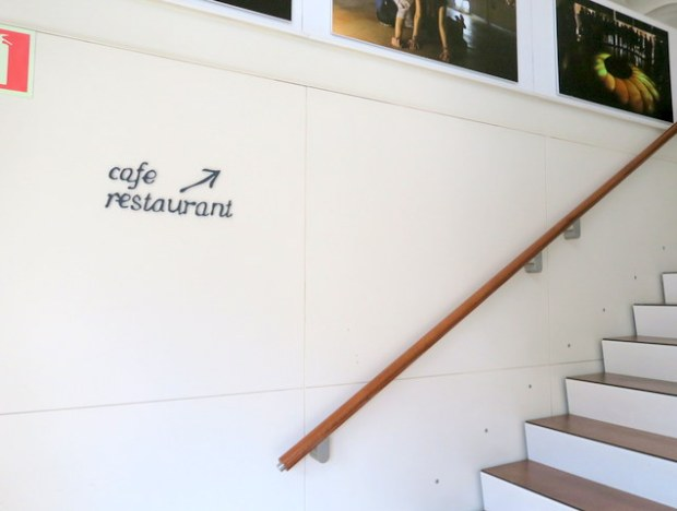 cafepedo (7)