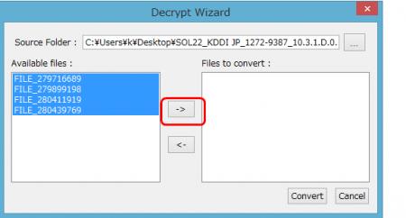 xperiaroot25_convert_20150208165413.png