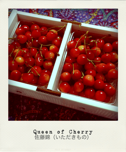Queen of Cherry
