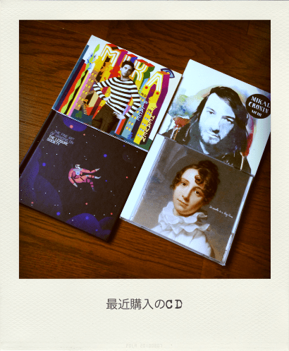 This_month_CDs_Pola.png