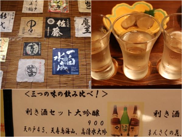IMG_6868_Fotor_Collage.jpg