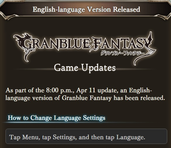 GranblueFantasy English-language Version Released! the 8 ...