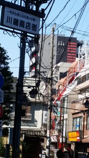 20160327081405e9ds - 杉並区の阿佐ヶ谷駅から徒歩1分!2500万円の激安マンション紹介