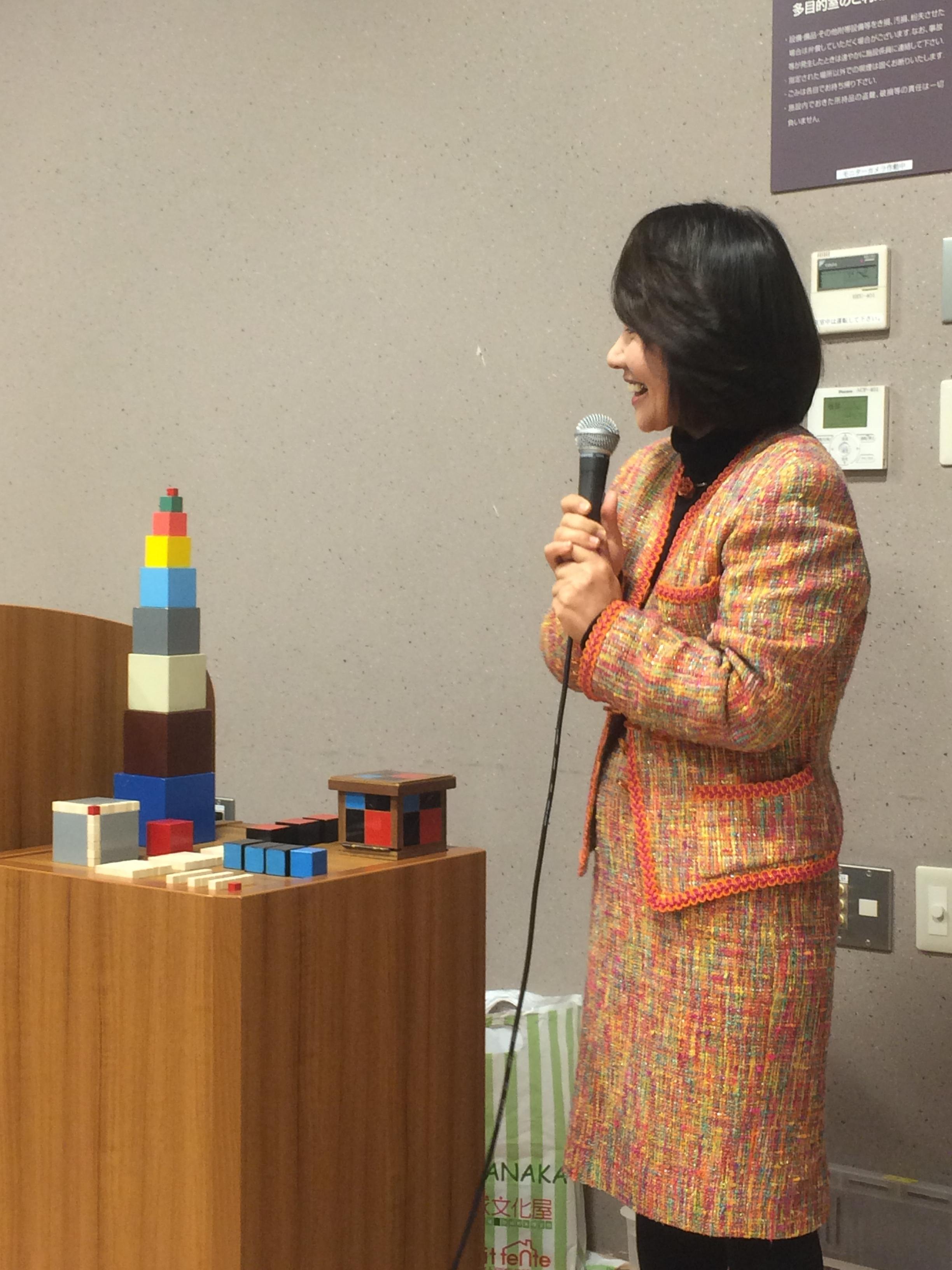 プンチ・ラマイ Montessori 小學生のためのモンテッソーリ教育