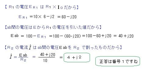 H2712A3a3.jpg