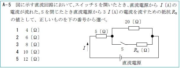 H2712A5.jpg