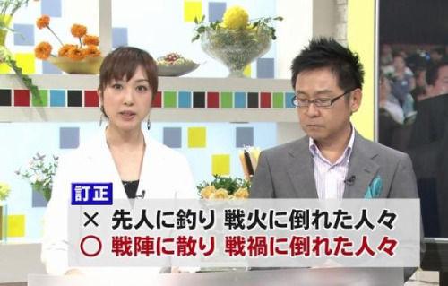 https://i1.wp.com/blog-imgs-90.fc2.com/t/o/r/toriton/masugomi878.jpg