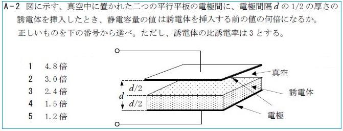 HZ804A2.jpg