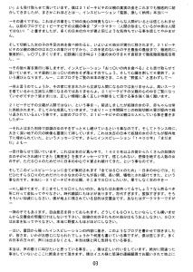 ブログ01_3
