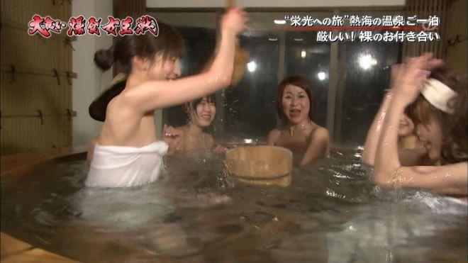 テレ東「元祖!大食い王決定戦~爆食女王 新時代突入戦~」、バスタオル一枚で温泉に入っておっぱいが透けて見えてるもえのあずき