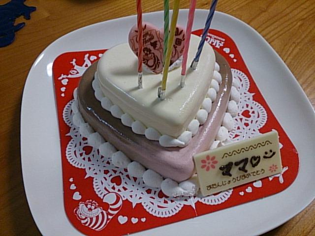 31アイスクリームケーキ 不思議の国のアリス