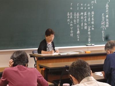 砂田先生授業風景2