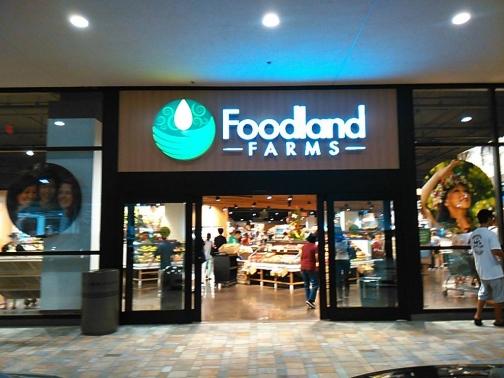 Foodland FARMS