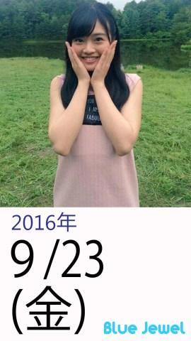 9_23.jpg