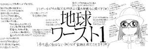 アナログ絵103e