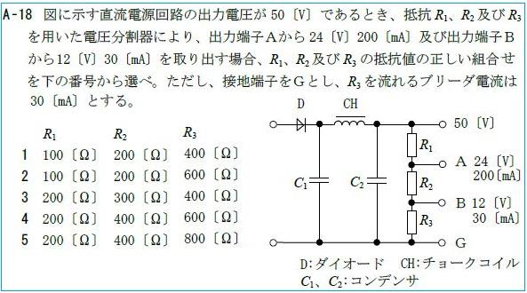 HZ808A18.jpg