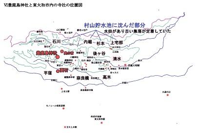 豊鹿島神社と東大和市の寺社の位置図