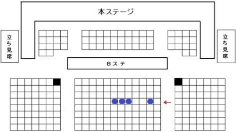 西鉄ホール座席図ブログ用160607a