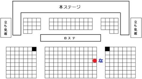 西鉄ホール座席図ブログ用160608a