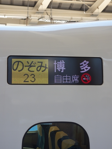 DSC06966.jpg