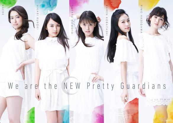 ミュージカル「美少女戦士セーラームーン」の5戦士(左から)楓、黒木ひかり、野本ほたる、小林かれん、長谷川里桃