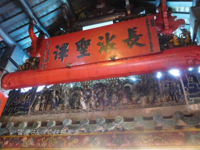 足を延ばして鴨脷洲(Ap Lei Chauアプ・レイ・チャウ)という島へ その② 鴨脷洲水月宮と鴨脷洲洪聖廟 - 香港 ...