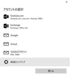 20160809screen2.jpg