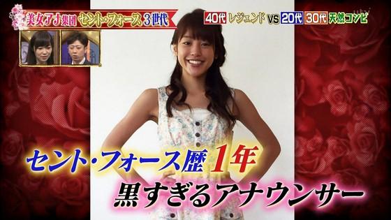 岡副麻希 今夜くらべてみましたのミニスカ美脚と腋チラキャプ 画像28枚 1